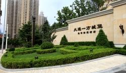 一方城堡酒店(大连园林绿化项目)