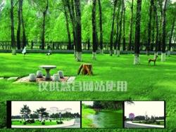 长春市-公主岭-某部队(园林绿化工程项目)