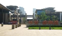 沈阳华发-岭南荟-一期工程(地产工程绿化项目)
